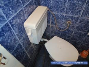 тоалетна с тоалетно казанче