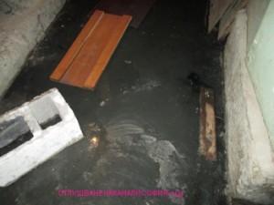 запушена канализация